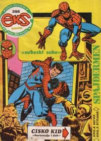 Cover Thumbnail for Eks almanah (Dečje novine, 1975 series) #298