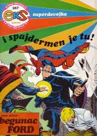 Cover Thumbnail for Eks almanah (Dečje novine, 1975 series) #367