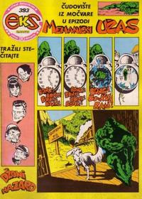 Cover Thumbnail for Eks almanah (Dečje novine, 1975 series) #393