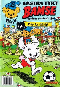 Cover Thumbnail for Bamse (Hjemmet, 1991 series) #7/1994