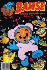 Cover Thumbnail for Bamse (Hjemmet, 1991 series) #4/1994