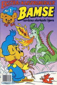 Cover Thumbnail for Bamse (Hjemmet, 1991 series) #1/1994