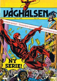 Cover Thumbnail for Våghalsen (Atlantic Forlag, 1982 series) #1/1982