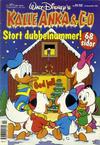 Cover for Kalle Anka & C:o (Hemmets Journal, 1957 series) #51-52/1991