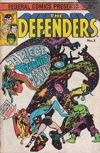 Cover Thumbnail for The Defenders (Federal, 1984 ? series) #1