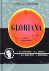 Cover for Gloriana: The Adventures of Glenn Ganges (Drawn & Quarterly, 2012 series)
