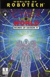 Cover for Robotech: Cyber World - Secrets of Haydon IV (Academy Comics Ltd., 1995 series) #1