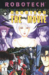 Cover for Robotech the Movie (Academy Comics Ltd., 1996 series) #1
