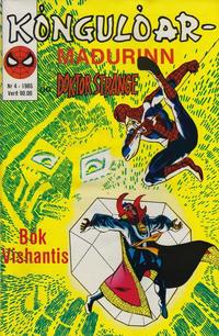 Cover Thumbnail for Kóngulóarmaðurinn (Semic International, 1985 series) #4/1985