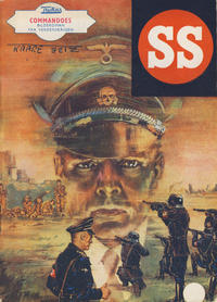 Cover Thumbnail for Commandoes (Fredhøis forlag, 1962 series) #3
