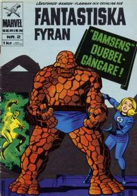 Cover Thumbnail for Marvelserien (Williams Förlags AB, 1967 series) #2
