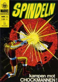 Cover Thumbnail for Marvelserien (Williams Förlags AB, 1967 series) #32