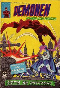 Cover Thumbnail for Demonen (Centerförlaget, 1966 series) #5/1967