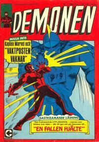 Cover Thumbnail for Demonen (Centerförlaget, 1966 series) #1/1969