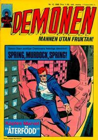 Cover Thumbnail for Demonen (Centerförlaget, 1966 series) #12/1969