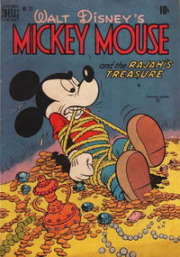Cover Thumbnail for Four Color (Wilson Publishing, 1947 series) #231