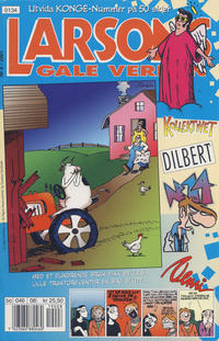Cover Thumbnail for Larsons gale verden (Bladkompaniet / Schibsted, 1992 series) #8/2001