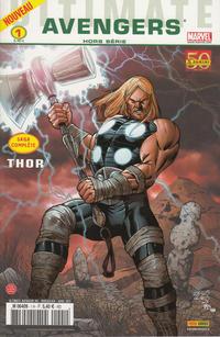 Cover Thumbnail for Ultimate Avengers Hors-Série (Panini France, 2011 series) #1