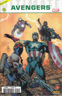 Cover Thumbnail for Ultimate Avengers (Panini France, 2010 series) #1