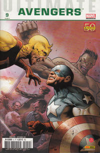 Cover Thumbnail for Ultimate Avengers (Panini France, 2010 series) #9