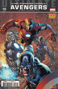 Cover Thumbnail for Ultimate Avengers (Panini France, 2010 series) #10