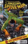 Cover Thumbnail for The Amazing Spider-Man (1999 series) #700 [Variant Edition - Third Printing - Giuseppe Camuncoli Cover]