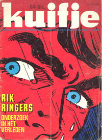 Cover Thumbnail for Kuifje (Le Lombard, 1946 series) #19/1973