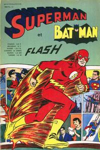 Cover Thumbnail for Superman et Batman (Interpresse; Sagédition, 1967 series) #13