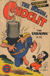 Cover for The Bosun and Choclit Funnies (Elmsdale, 1946 series) #52