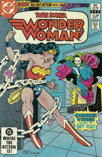 Cover Thumbnail for Wonder Woman (DC, 1942 series) #296 [Direct]