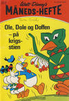 Cover for Walt Disney's Månedshefte (Hjemmet / Egmont, 1967 series) #5/1972