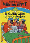 Cover for Walt Disney's Månedshefte (Hjemmet / Egmont, 1967 series) #7/1972