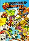 Cover for Σουπερ Σπαϊντερμαν (Kabanas Hellas, 1984 ? series) #1