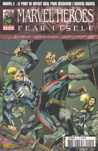 Cover Thumbnail for Marvel Heroes (Panini France, 2011 series) #14