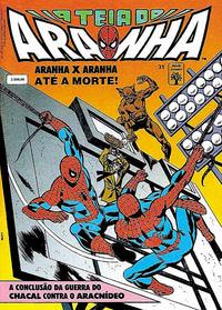 Cover Thumbnail for A Teia do Aranha (Editora Abril, 1989 series) #31