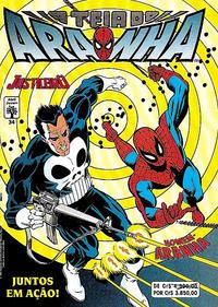 Cover Thumbnail for A Teia do Aranha (Editora Abril, 1989 series) #34