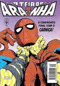 Cover Thumbnail for A Teia do Aranha (Editora Abril, 1989 series) #49