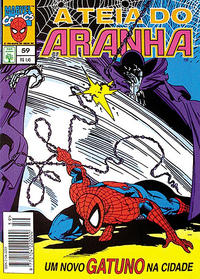 Cover Thumbnail for A Teia do Aranha (Editora Abril, 1989 series) #59
