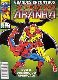 Cover Thumbnail for A Teia do Aranha (Editora Abril, 1989 series) #73