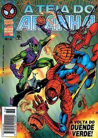 Cover Thumbnail for A Teia do Aranha (Editora Abril, 1989 series) #76