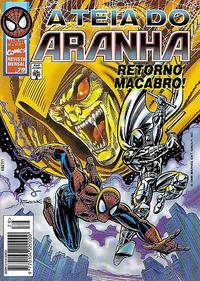 Cover Thumbnail for A Teia do Aranha (Editora Abril, 1989 series) #79