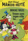 Cover for Walt Disney's Månedshefte (Hjemmet / Egmont, 1967 series) #2/1973