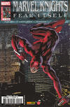 Cover for Marvel Knights (Panini France, 2012 series) #2