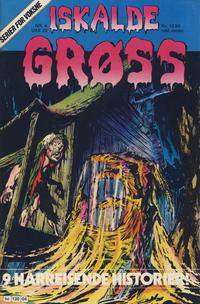 Cover Thumbnail for Iskalde Grøss (Semic, 1982 series) #4 [1988]