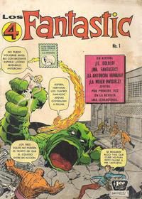 Cover Thumbnail for Los 4 Fantásticos (Editora de Periódicos La Prensa S.C.L., 1962 series) #1