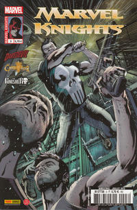 Cover Thumbnail for Marvel Knights (Panini France, 2012 series) #3