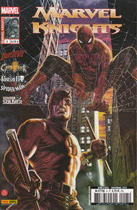 Cover Thumbnail for Marvel Knights (Panini France, 2012 series) #5