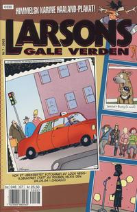 Cover Thumbnail for Larsons gale verden (Bladkompaniet / Schibsted, 1992 series) #7/2003