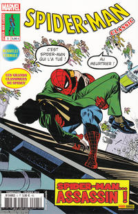 Cover Thumbnail for Spider-Man Classic (Panini France, 2012 series) #5