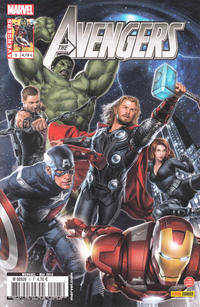 Cover Thumbnail for Avengers Extra (Panini France, 2012 series) #5